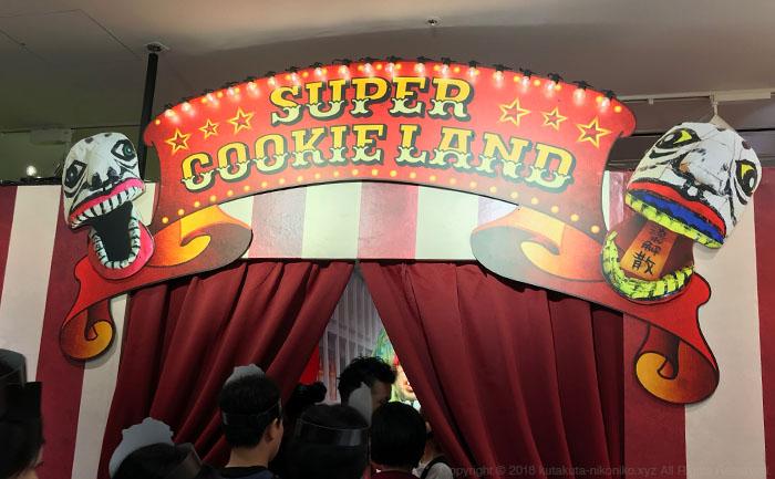 野性爆弾くっきー超クッキー展neo