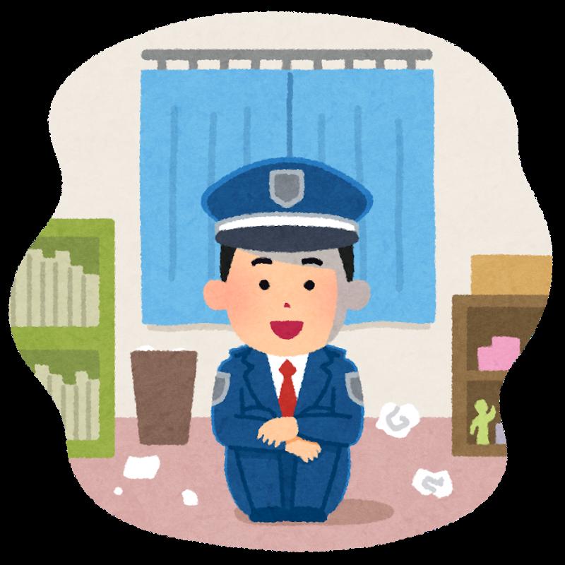 いらすとや自宅に待機している警備員のイラスト(男性)
