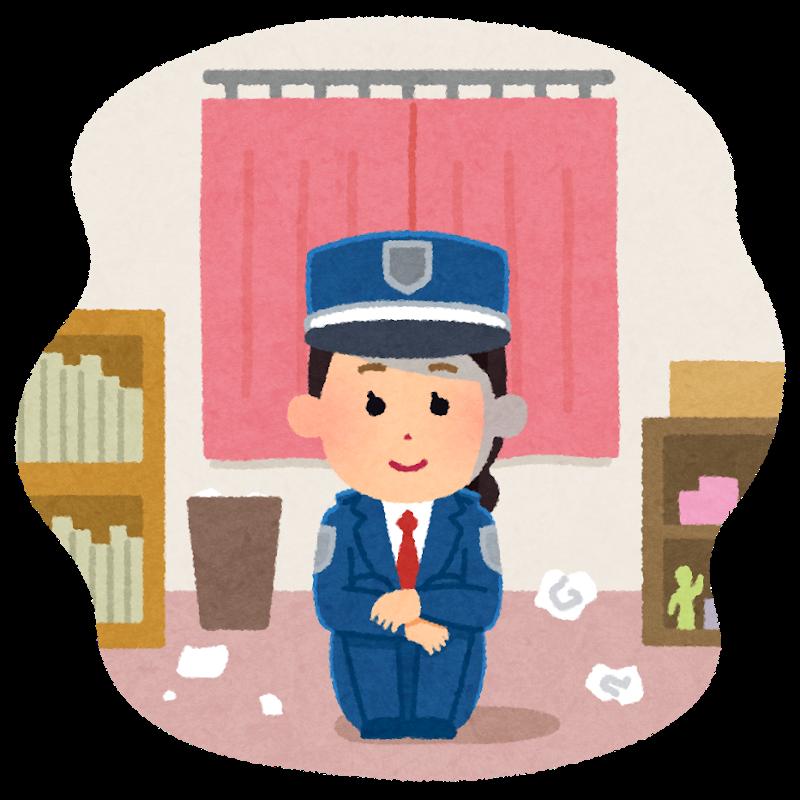 いらすとや自宅に待機している警備員のイラスト(女性)