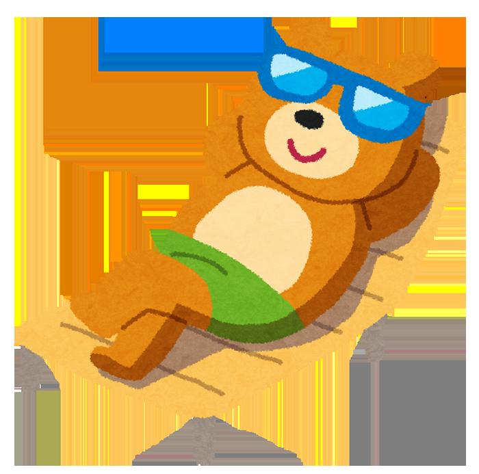 ビーチベッドでくつろぐクマのイラスト いらすとや