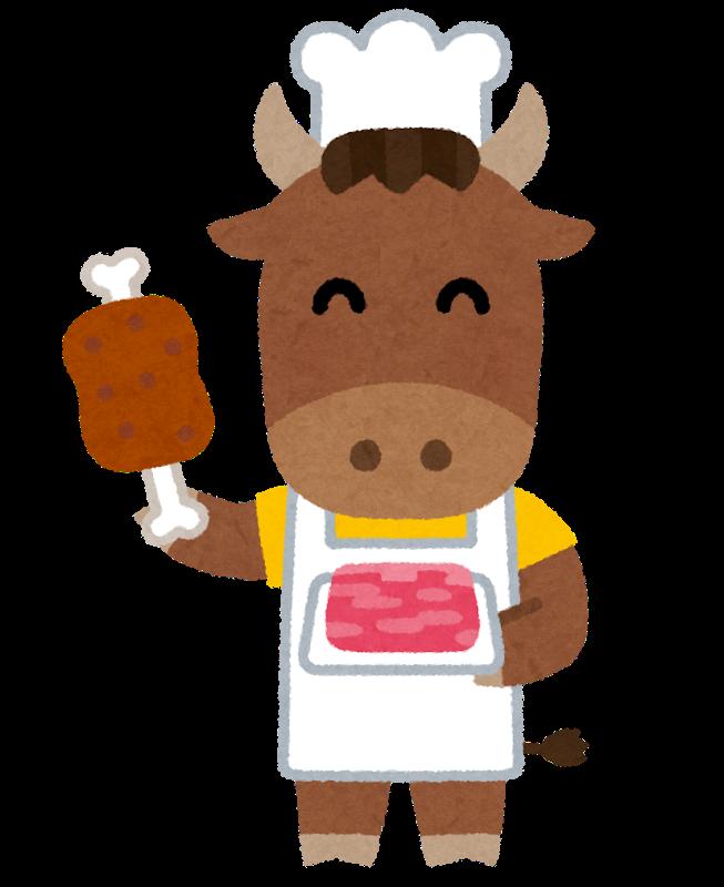 牛の肉屋のイラスト いらすとや