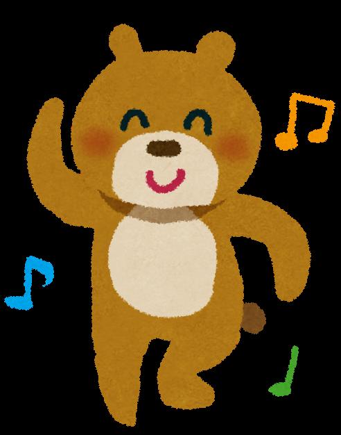 いらすとや 踊っているクマのイラスト