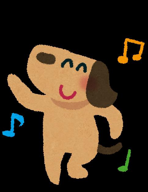 踊っている犬のイラスト いらすとや