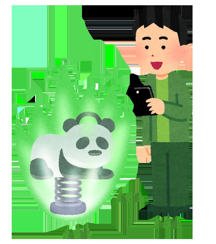 いらすとや 拡張現実ゲームのイラスト(緑)