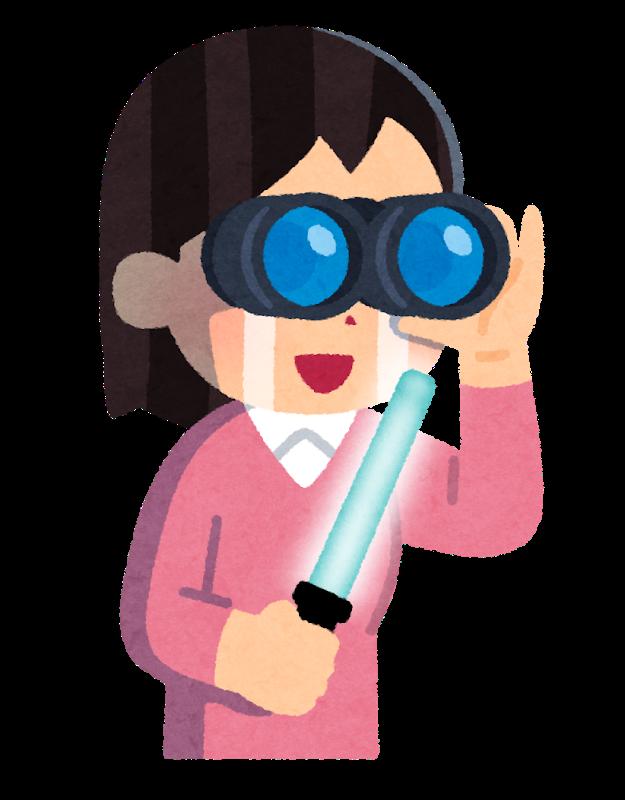 双眼鏡とペンライトを持つアイドルファンのイラスト いらすとや