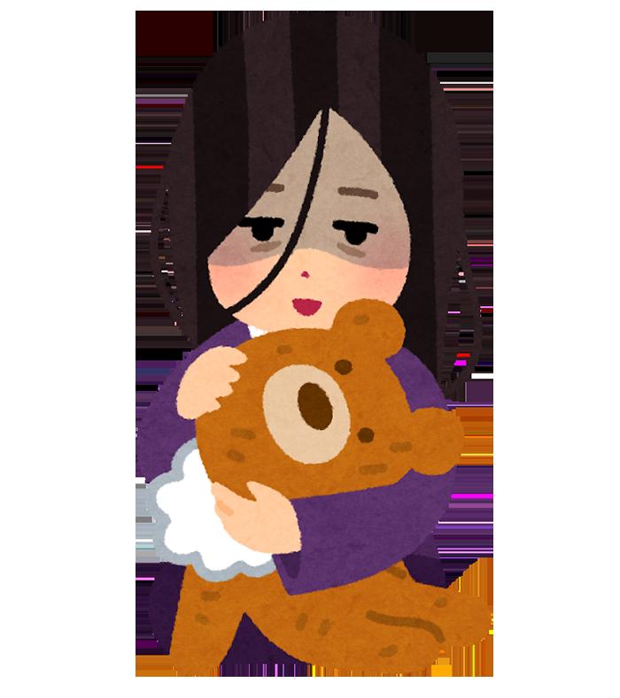 人形を抱く心に闇を抱えた人のイラスト いらすとや
