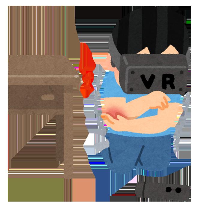 いらすとや VRゲーム中に怪我をした人のイラスト