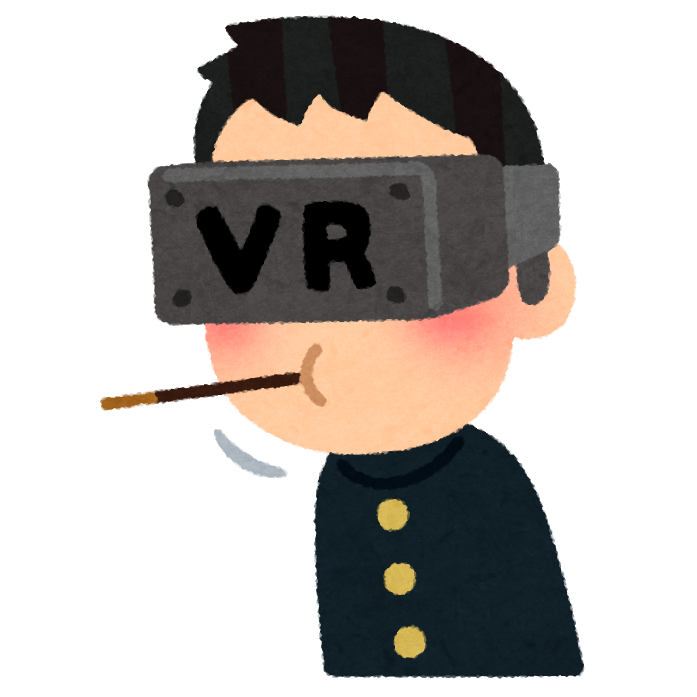 ポッキーゲームのイラスト(VR)いらすとや