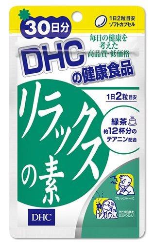 DHC リラックスの素 テアニン