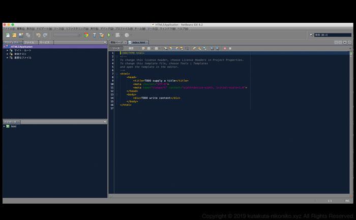 NetBeansプラグインDark look And Feel Themesのインストール