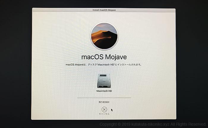 macOSの再インストールが終了するまで放置する