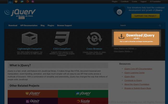 jQueryの公式サイトよりソースダウンロードして設置する。