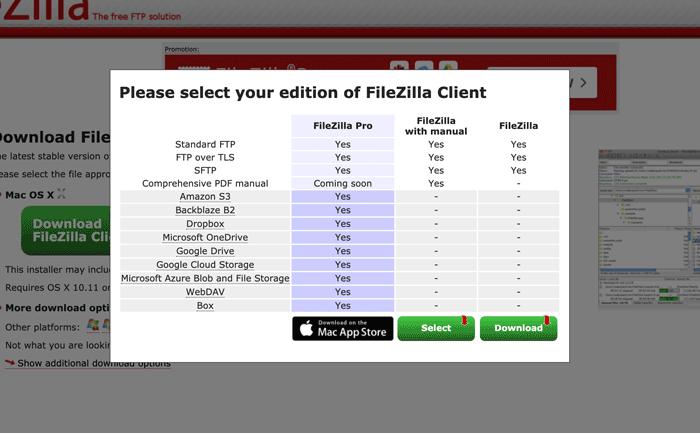 FileZillaのプラン表