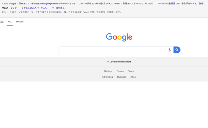 googleでキャッシュされたバージョンのサイトを表示する。