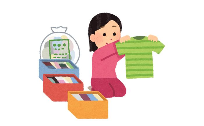 5分で出来る!メルカリでの本の売り方。梱包から送り方までの全手順。まとめ